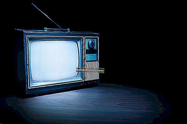 Τι είναι η εφαρμογή εγγραφής συσκευής ψηφιακού δέκτη τηλεόρασης