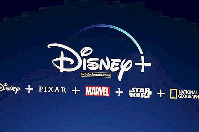 Disney Plus στο Xfinity: Πώς να κάνετε streaming της αγαπημένης σας σειράς